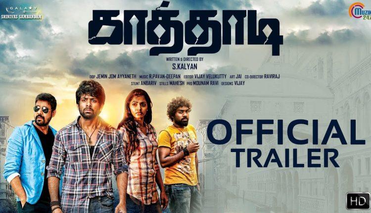 Kaathadi | Tamil Movie Trailer | Avishek | Sai Dhanshika